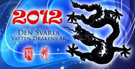 svarta-vatten-draken-2012
